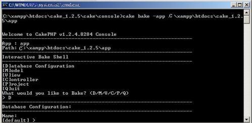 cakephp_database_bake_console